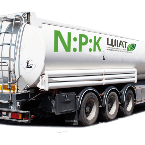 product-n-p-k