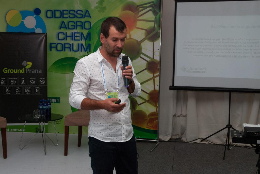 Сергей Полянчиков, директор по развитию НПК «Квадрат».