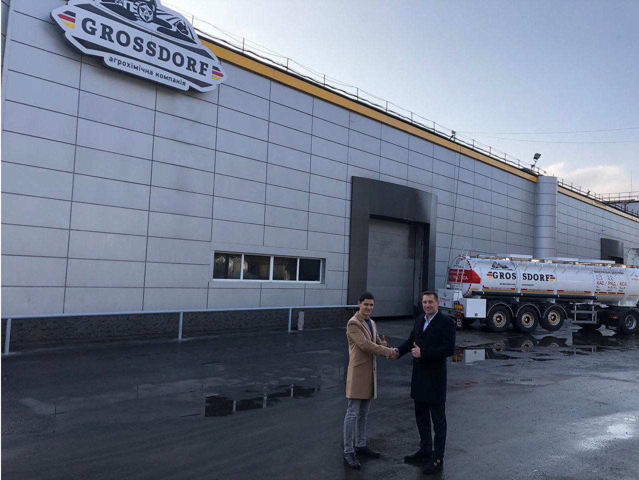 IMG 20191115 WA0000 02 e1574086684153 - В Україні створено найбільший консорціум з виробництва рідких комплексних добрив